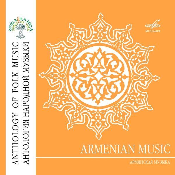 MELCD3001642Armenian