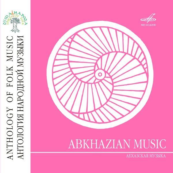 MELCD3001643Abkhazian